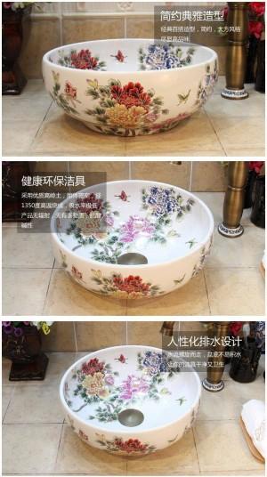 35 CM Weiße Pfingstrose Blume Becken Handgemachte Lavabo Waschbecken Künstlerische Waschbecken arbeitsplatte keramik waschbecken