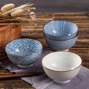 Satz von 4 japanischen traditionellen keramischen Abendessen-Schüsseln 4.5inch 300ml Porzellan-Reis-Schüsseln mit Geschenkbox-Essgeschirr stellte bestes Geschenk ein