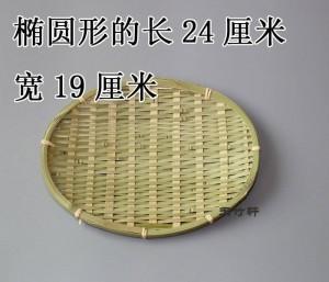 Lagerung handgemachte Bambuskorb Bambus Kehrschaufel Traditionelle Handwerk Gemüsekorb Obstkorb Filterkorb Gehäuse